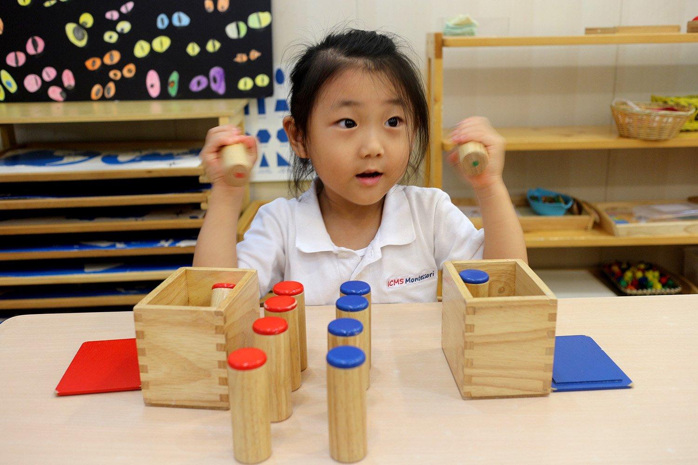 Island Montessori School Hk
