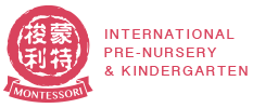 Island Children's Montessori International Nursery and Kindergarten